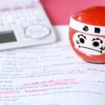 大学入学共通テストとセンター試験の違いとメリットデメリットを徹底解説