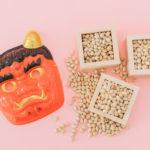 豆まきの豆が余った場合の残りの豆の必勝リメイク技を大公開