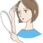 おでこの汗をかかない方法で前髪がうねるのを抑える方法は