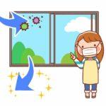梅雨の室内の換気方法と雨の日は窓をあけて湿気は大丈夫?